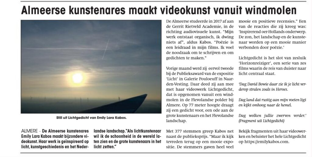 Almeerse kunstenares maakt videokunst vanuit windmolen (Almere Deze Week 6 februari 2021)